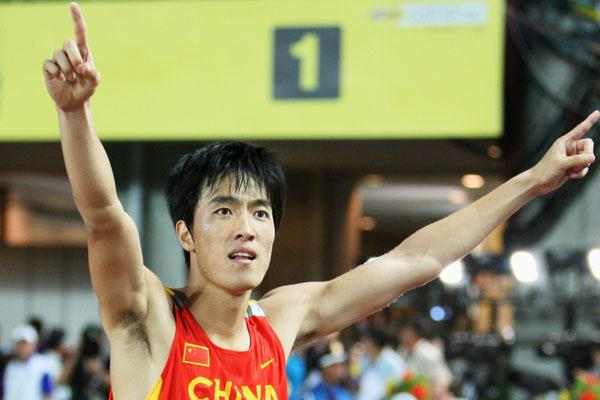 First World title for Liu Xiang (Getty Images)