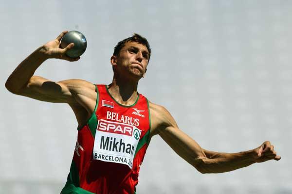 Eduard Mikhan (Getty Images)