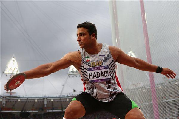 Ehsan Hadadi of Islamic Republic of Iran competes in the Men's Discus Throw Final on Day 11 of the London 2012 Olympic Games at Olympic Stadium on August 7, 2012 (Getty Images)