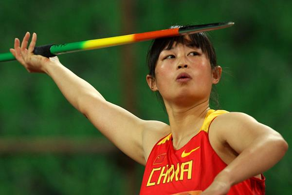 Chinese javelin thrower Li Lingwei (Getty Images)