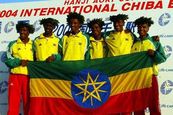 Ethiopian winning men's team - Chiba 2004 (Sjögren)