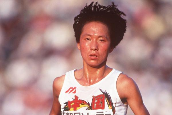 IAAF Hall of Fame - Wang Junxia (CHN) (Getty Images)