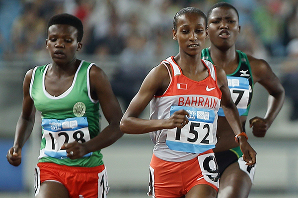 Bahraini 1500m runner Dalila Gosa (Getty Images)