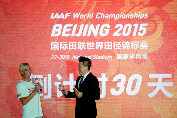 Heike Drechsler at the 30-day countdown ceremony for the IAAF World Championships, Beijing 2015 (Beijing 2015 LOC)