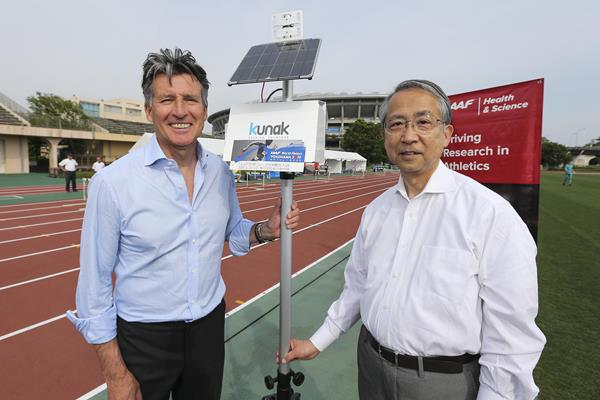 IAAF President Sebastian Coe and JAAF President and IAAF Council Member Hiroshi Yokokawa at the Air Quality Monitor device launch in Yokohama (Roger Sedres)