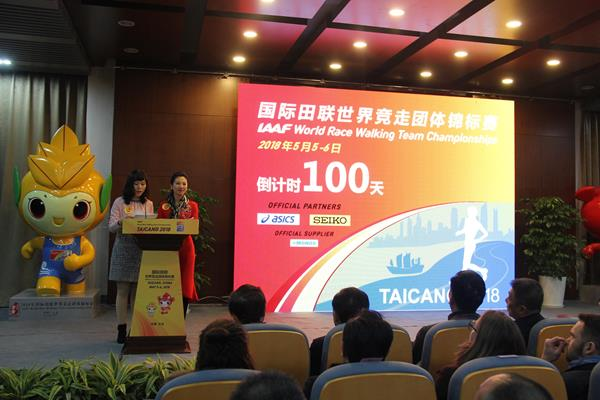 IAAF Race Walking Team Championships Taicang 2018 - 100 days to go (LOC)