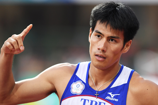 Sprinter Yang Chun-Han of Chinese Taipei (AFP / Getty Images)