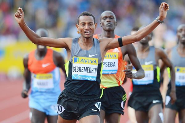 Mekonnen Gebremedhin (Getty Images)