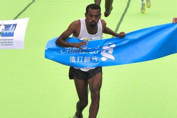 Senteyehu Merga wins the 2015 Standard Chartered Hong Kong Marathon (Organisers)