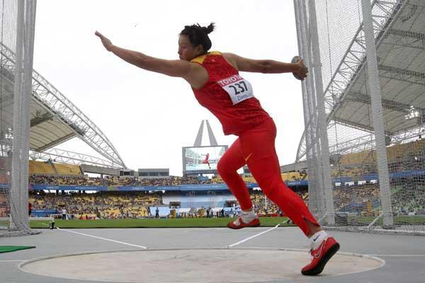 Tan Jian (Getty Images)