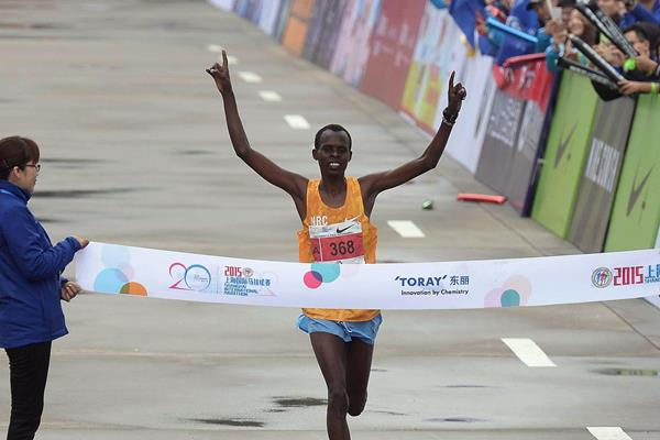Kenyan distance runner Paul Lonyangata  (AFP/Getty Images)