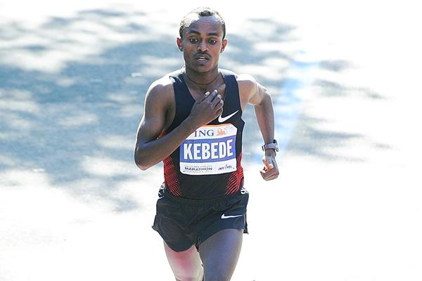 Ethiopia's Tsegay Kebede in action at the 2011 New York Marathon (Getty Images)