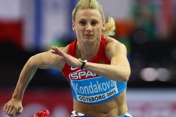 Russian sprint hurdler Yuliya Kondakova (Getty Images)