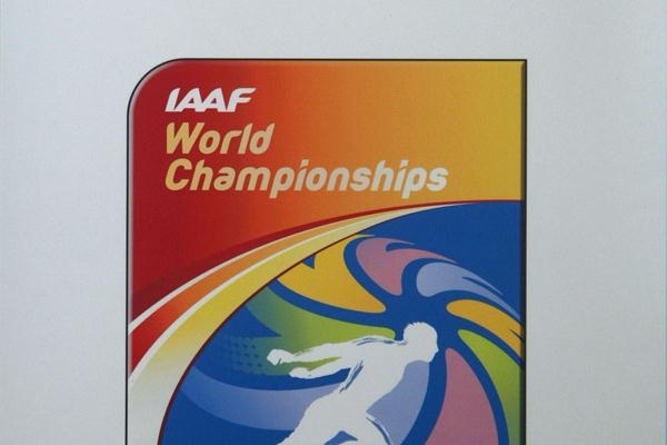 The logo for the Daegu 2011 IAAF World Championships on display during the 2009 IAAF World Championships (Getty Images)