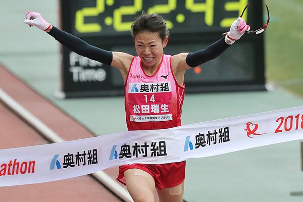 Mizuki Matsuda wins the Osaka Women's Marathon (Agence SHOT)