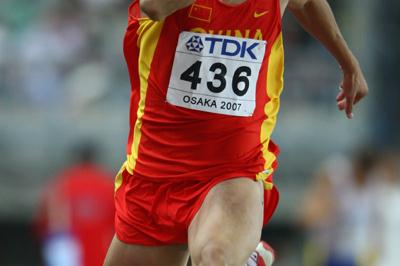 Junjie Gu of China during the Triple Jump qualifications (Getty Images)
