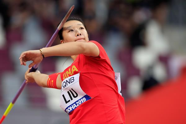 Liu Shiying at the IAAF World Athletics Championships Doha 2019 (Getty Images)