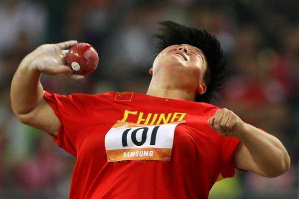 Gong Lijiao (Getty Images)