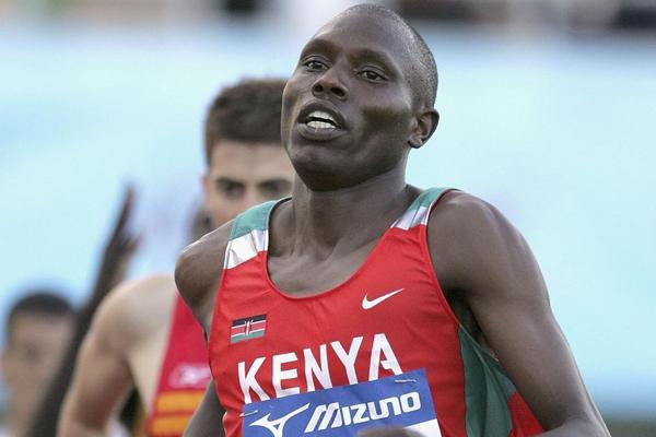 Kenyan distance runner Geoffrey Rono (Getty Images)