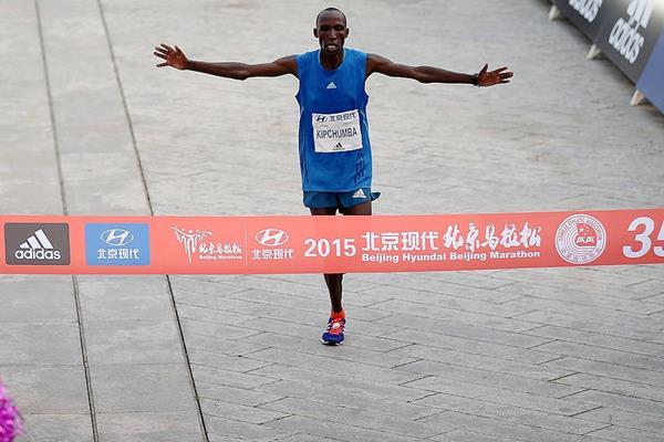 Mariko Kipchumba wins the Beijing Marathon (Li Ming)