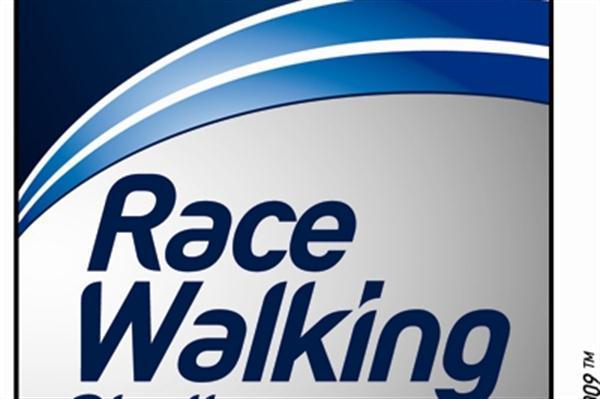 IAAF Race Walking Challenge logo (IAAF.org)