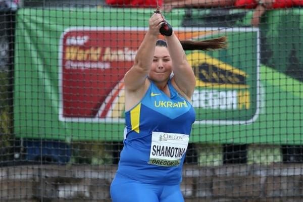 Alona Shamotina in the hammer at the IAAF World Junior Championships, Oregon 2014 (Getty Images)