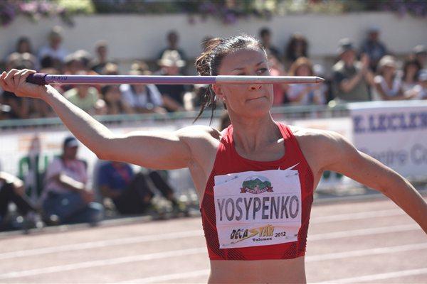 Lyudmyla Yosypenko, the winner in Talence (Jacques Lavie)