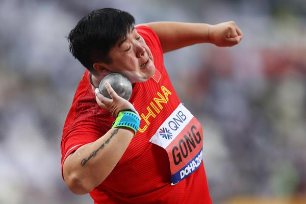 Gong Lijiao in shot put qualifying at the IAAF World Athletics Championships Doha 2019 (Getty Images)