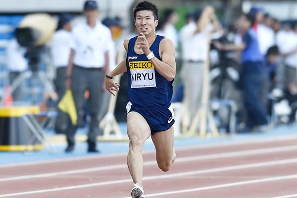 Japanese sprinter Yoshihide Kiryu (Getty Images)