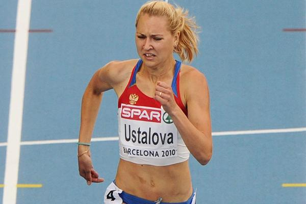 Russian 400m runner Kseniya Ustalova (Getty Images)