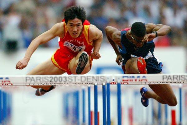 Xiang Liu of China in action in the 110m Hurdles heats (Getty Images)