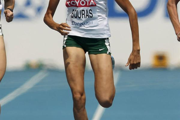 Zahra Bouras (ALG) (Getty Images)