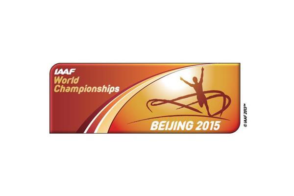 IAAF World Championships, Beijing 2015 logo (IAAF)