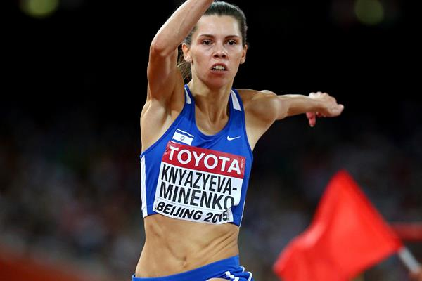 Hanna Knyazyeva-Minenko in the triple jump at the IAAF World Championships, Beijing 2015 (Getty Images)