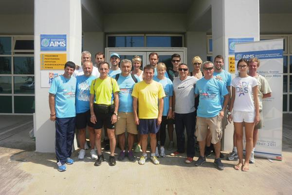 Participants at the AIMS-IAAF Course Measurement Seminar (AIMS)
