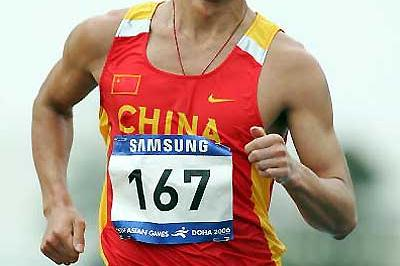 Yucheng Han of China wins the men's 20km Race Walk at the Asian Games (Getty Images)