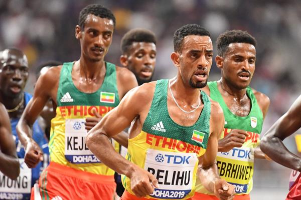Ethiopian distance runner Andamlak Belihu (AFP / Getty Images)