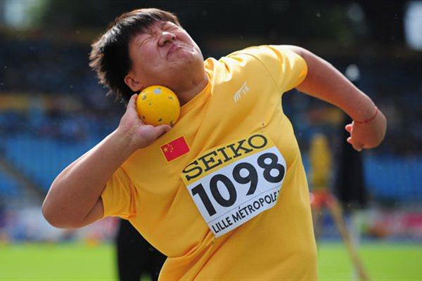 Tianqian GUO CHN during the  Girls shot put qualification day one - WYC Lille 6 July 2011 (Getty Images)
