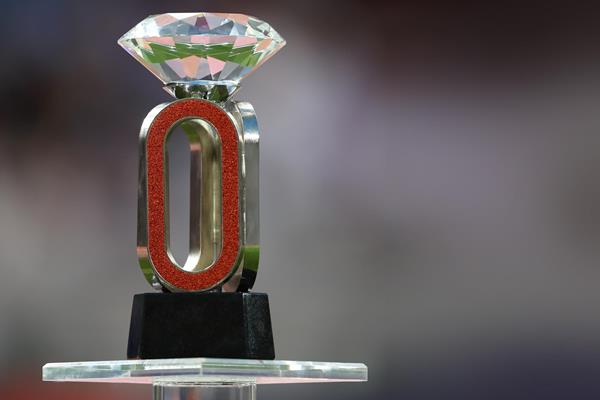 Diamond trophy (Getty Images)