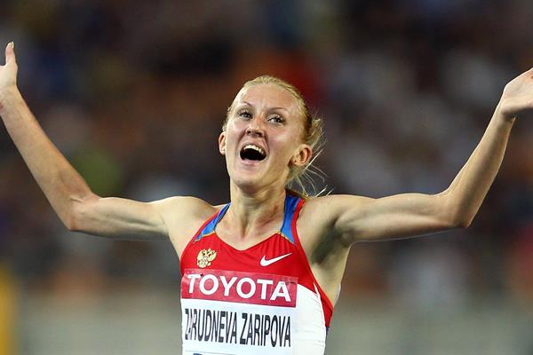 Russia's Yuliya Zaripova (Getty Images)