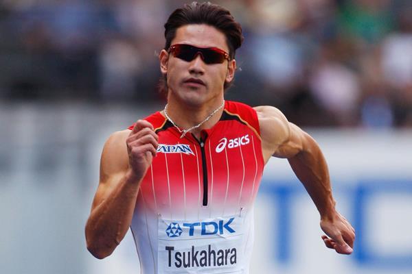 Naoki Tsukahara