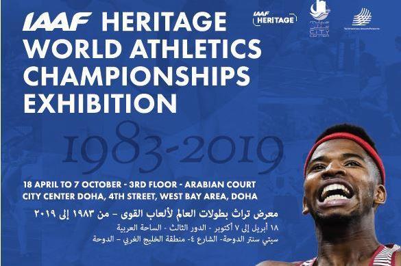 IAAF Heritage World Athletics Championships Exhibition - Doha (IAAF)