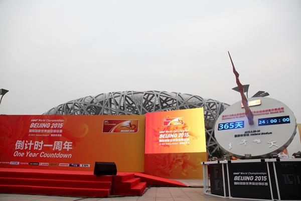 The Countdown Clock ahead of the 'One Year Countdown Ceremony' (IAAF / LOC)