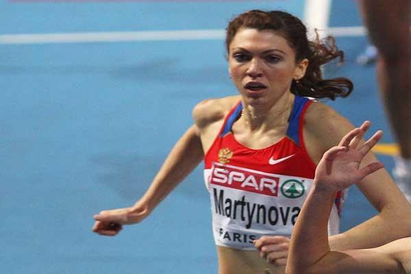 Ekaterina Martynova (Getty Images)