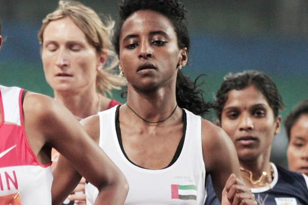 Distance runner Betlhem Desalegn of the UAE (Getty Images)