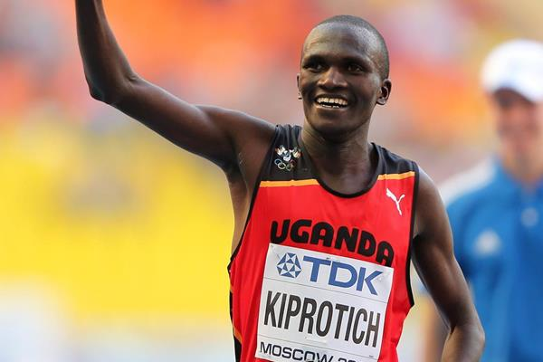 Ugandan distance runner Stephen Kiprotich (Getty Images)