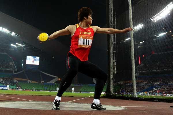 Li Yanfeng (Getty Images)