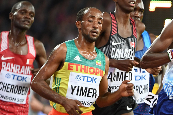 Ethiopian distance runner Jemal Yimer (AFP / Getty Images)