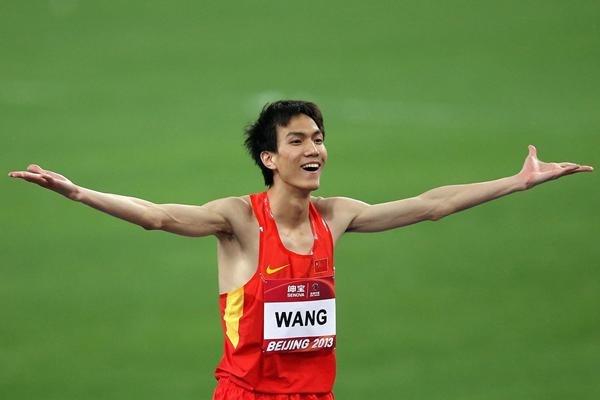 Wang Yu, surprise winner of the High Jump in Beijing with 2.33m (Getty Images)