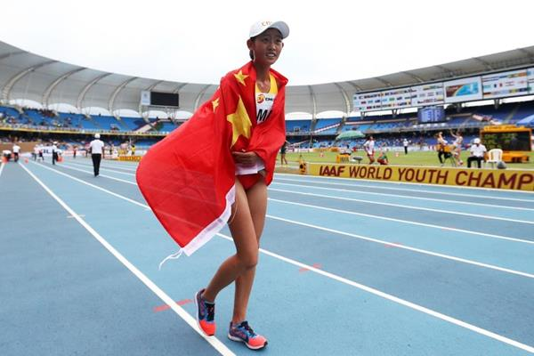 Ma Zhenxia at the IAAF World Youth Championships, Cali 2015 (Getty Images)